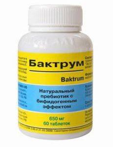 Бактрум (60 капсул)