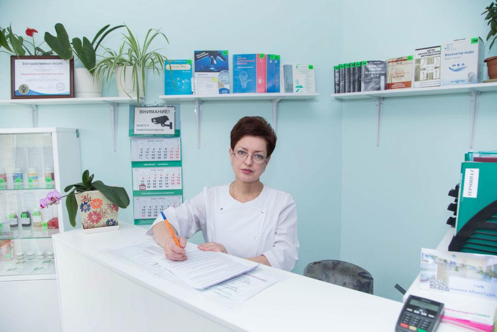 Администратор клиники Микстура Плюс