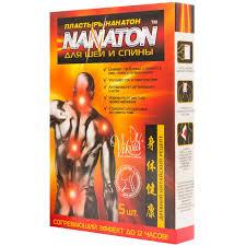 Пластырь Нанатон